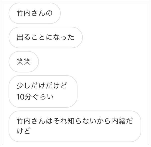 情報漏洩2
