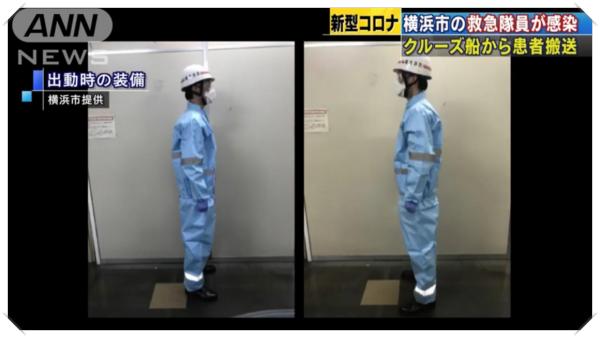 救助時の服装1