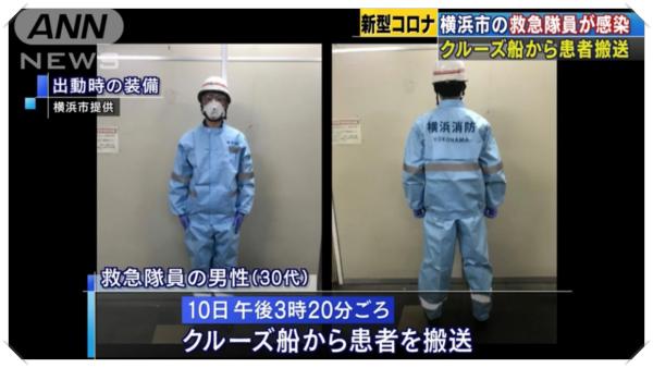 救助時服装2