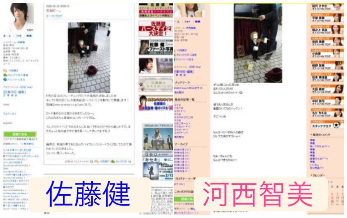 二人のブログ写真比較