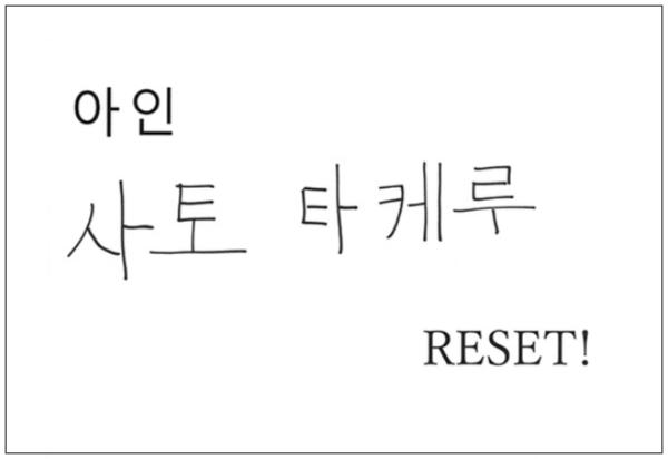 韓国語サイン2