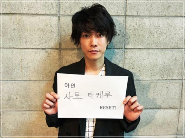 韓国語サイン