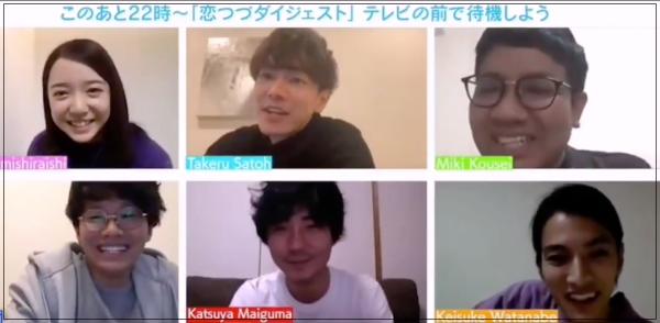 youtube恋つづ2