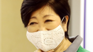 小池百合子マスク