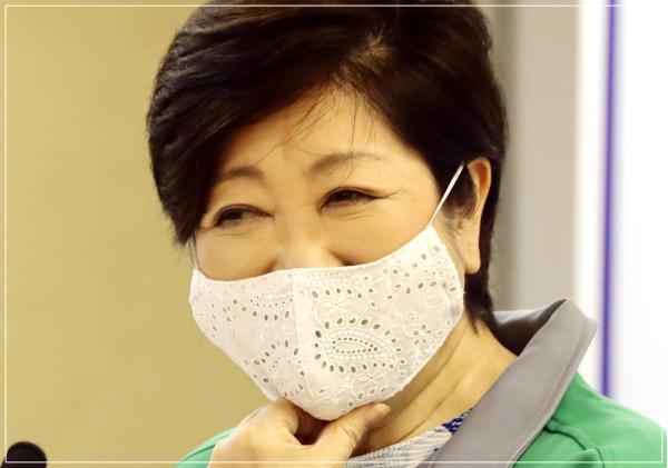 小池 百合子 マスク 型紙 ダウンロード