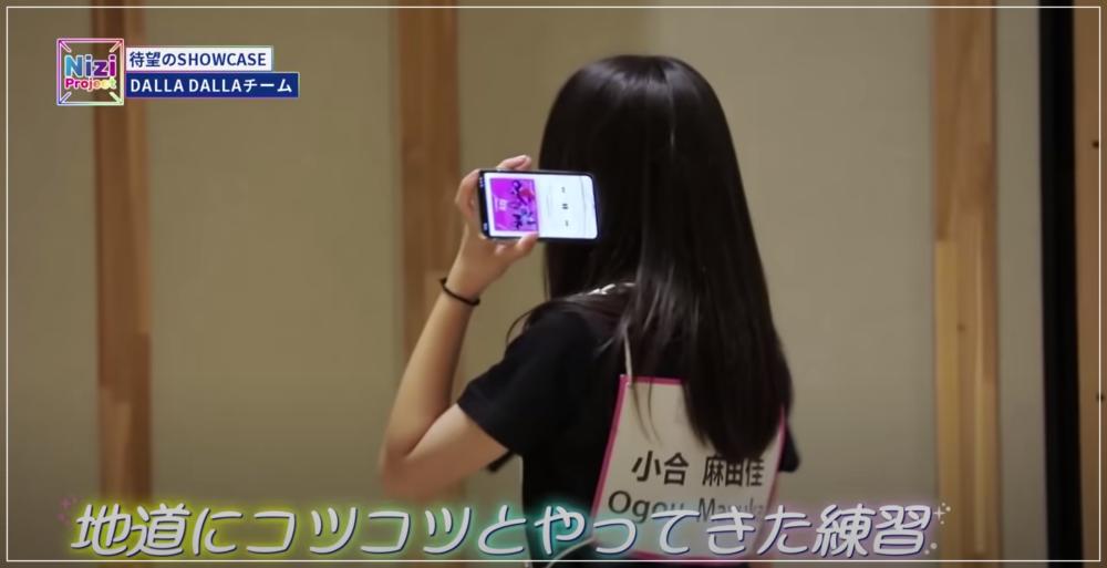マユカ コツコツ練習