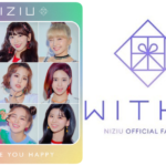 NiziUファンクラブ『WithU』の年会費(値段)や特典、入会方法は?