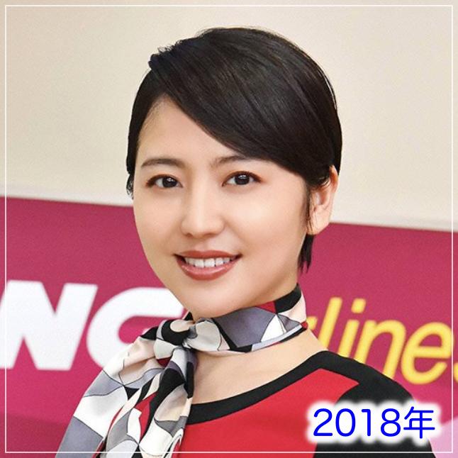 長澤まさみ鼻2018年