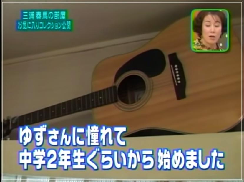 ギター中2から開始