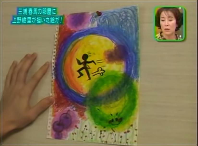三浦春馬が描いた絵