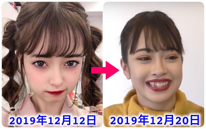 比較画像2019年