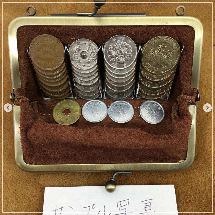財布の小銭の部分
