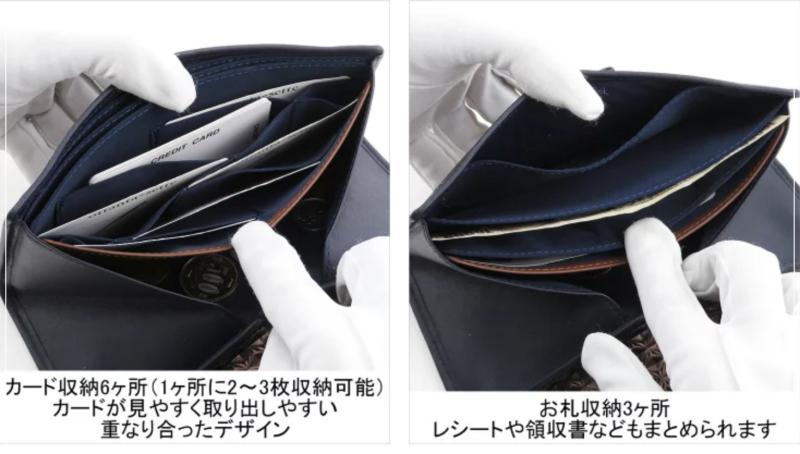 財布中身2