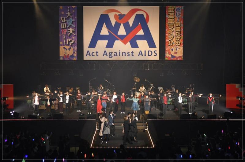 AAAコンサート