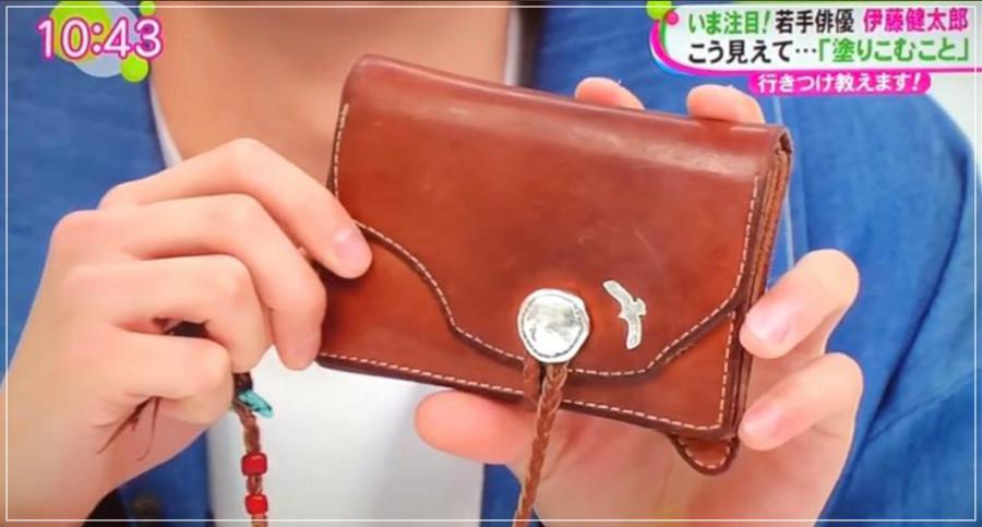 伊藤健太郎が紛失した財布
