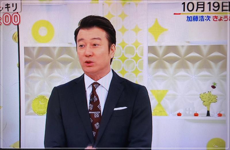 痩せた加藤浩次