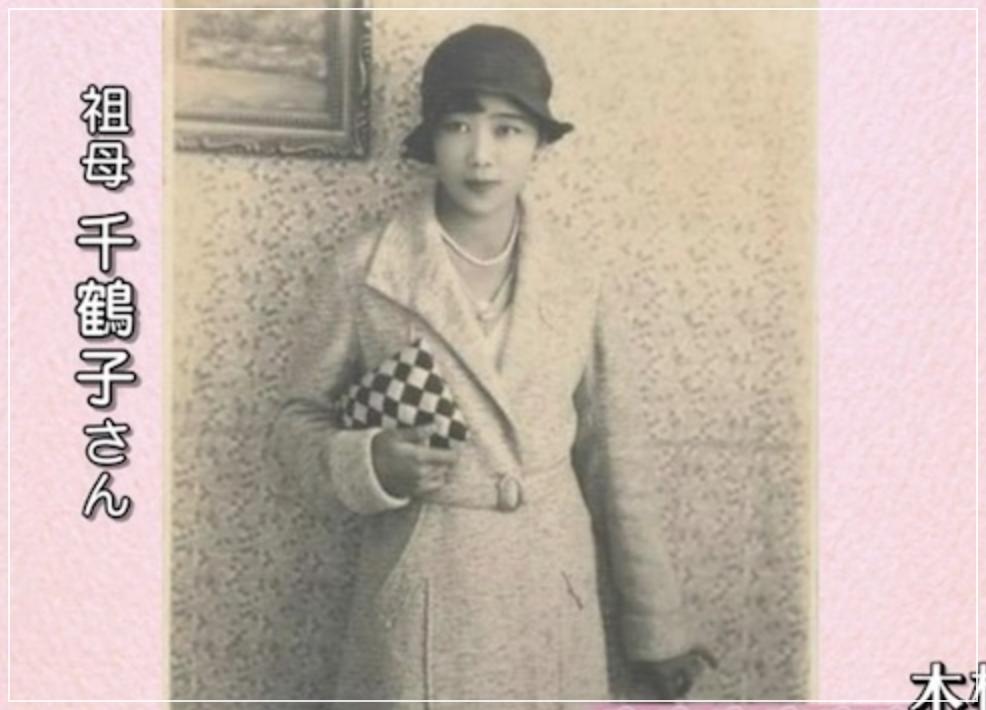 木村佳乃祖母