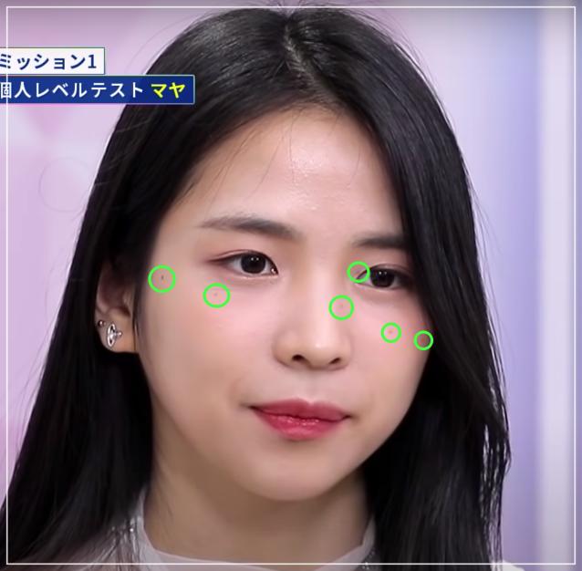 韓国合宿個人レベルテスト時のマヤ