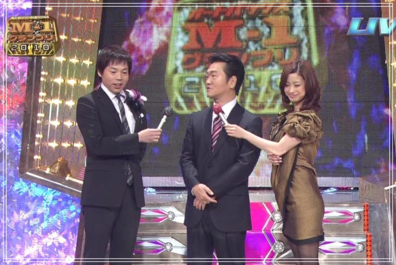 上戸彩2010M1衣装