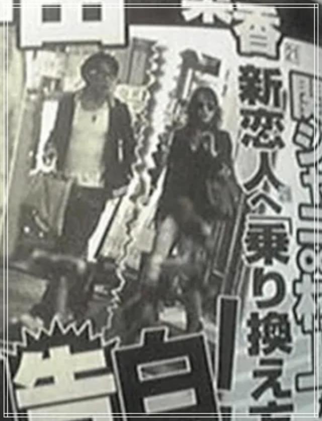 戸田恵梨香と綾野剛スクープ写真