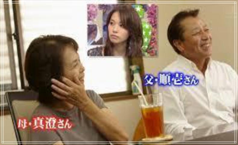 戸田恵梨香の両親