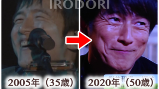比較画像(桜井和寿35歳と50歳)