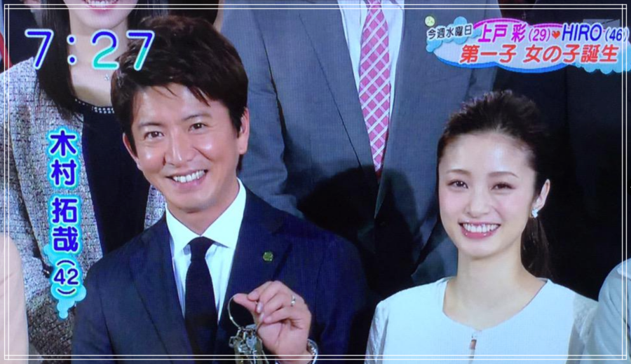2015年上戸彩(顔)