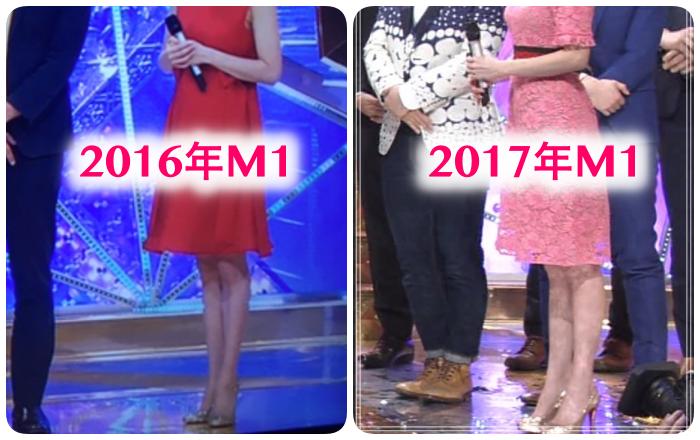 2016年と2017年の足の細さ比較