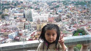 上白石萌歌のメキシコ風景写真