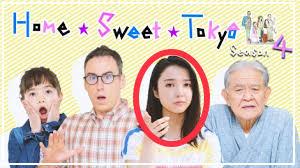 上白石萌音 home sweet Tokyo