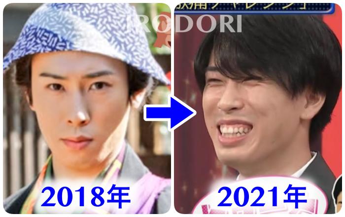 宮舘涼太2018年と2021年を比較