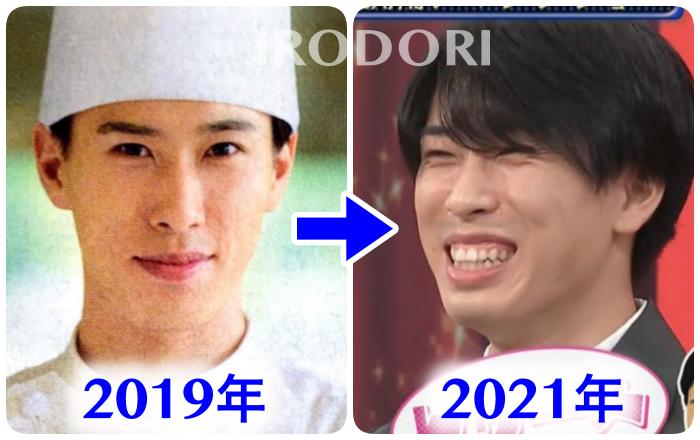 宮舘涼太2019年と2021年を比較