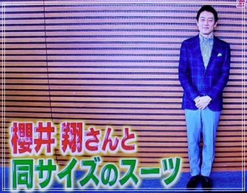 櫻井翔と同じサイズのスーツを着る安村アナ