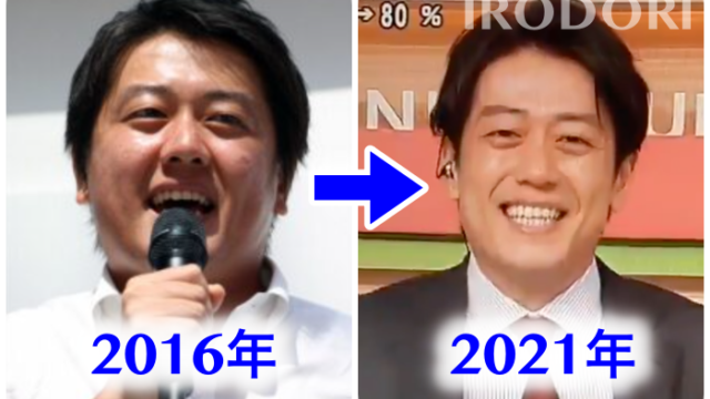 安村アナ2016年と2021年比較